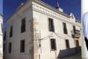 finalizada la 1ª fase de la rehabilitación de la antigua casa de los portillo en Pozorrubio de Santiago (Cuenca)